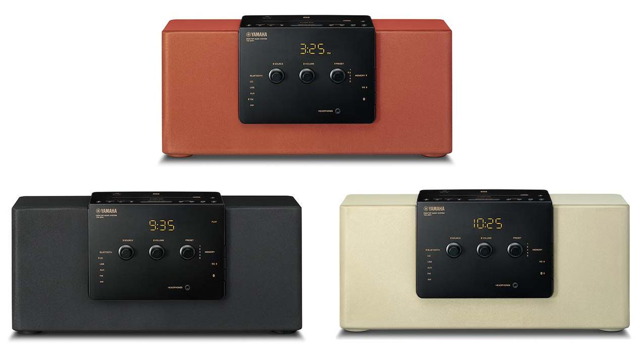 yamaha tsx b141 un syst me audio haut de gamme. Black Bedroom Furniture Sets. Home Design Ideas