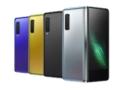 Samsung présente le Galaxy Fold, une nouvelle catégorie d'appareils mobiles
